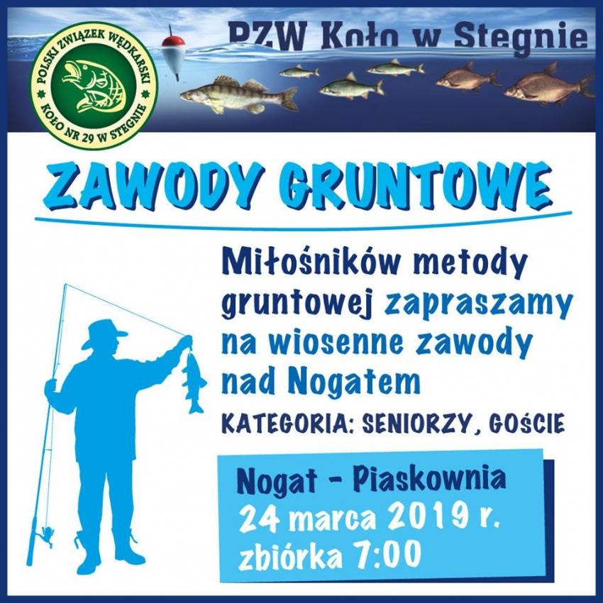 PZW Koło w Stegnie zaprasza na Wiosenne Zawody Gruntowe 2019